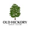 Old Hickory Country Club - Semi-Private Logo